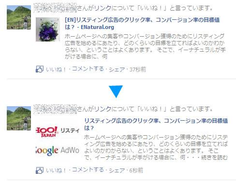 Facebook like03
