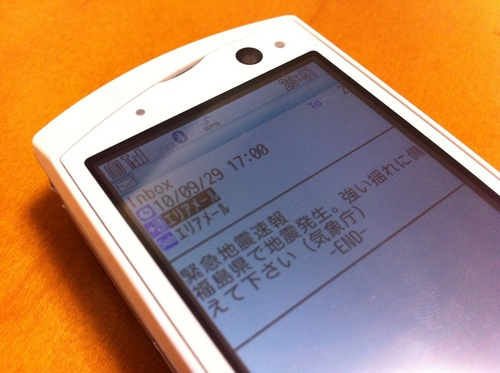 photo(2).JPG