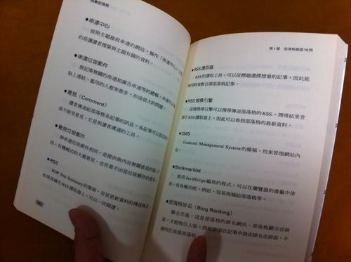 rss_yomitoriki.jpg