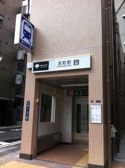 takaracho_ev.JPG