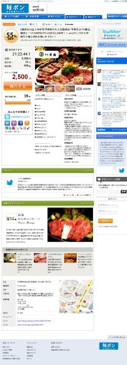 20101005143716006.jpg
