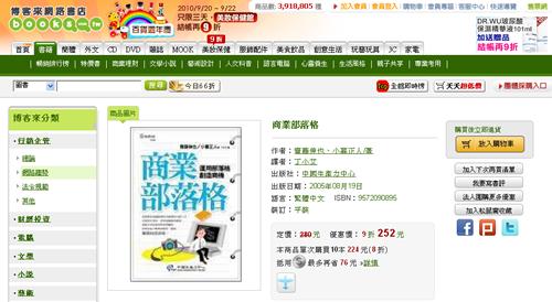 businessblog.jpg