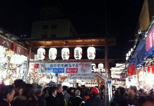 photo_torinoichi.png